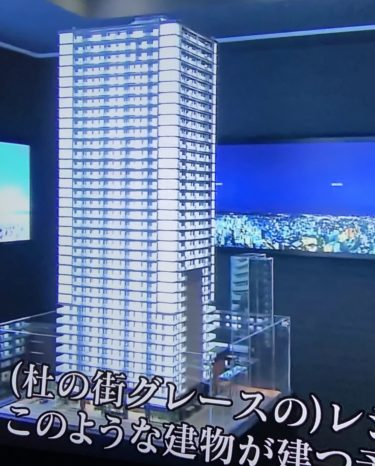 存在感が段違い?岡山県内最大のタワーマンション!杜の街づくりプロジェクトの新画像・新情報発覚!