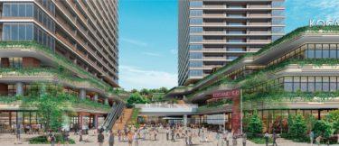 岡山市駅前町の再開発は西日本初の野村不動産商業施設『SOCOLA』?