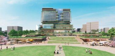 新岡山市本庁舎イメージ画像公開へ!!岡山市中心部にこんなお洒落な本庁舎が建設される??
