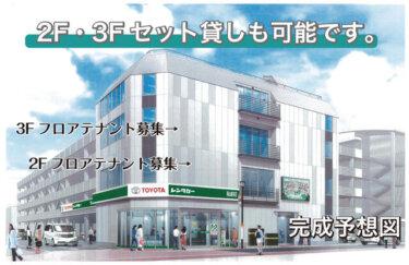 岡山高島屋裏に新オフィスビル!オフィスビルの建て替え進む